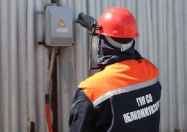 «Облкоммунэнерго» установило 3 подстанции в Камышлове