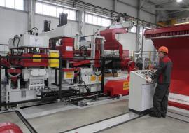 В Тюмени открыли новое производство за 226 миллионов