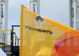 Эргинское месторождение отдали «Роснефти»