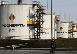 «Юганскнефтегаз» обеспечил рост добычи «Роснефти»
