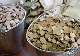 «Синара» поделит между НКО гранты на 9 миллионов