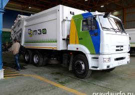 Регоператор заявил о росте объемов мусора в Тюменской области на 35%