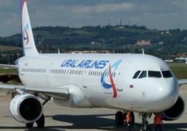 «Уральские авиалинии» наказали за недокормленных пассажиров
