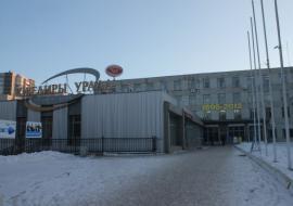 Завод «Ювелиры Урала» в Екатеринбурге вновь выставят на продажу