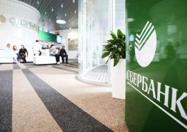 Заложенный у Сбербанка производственный комплекс «Уралнефти» выставят на торги за 300 миллионов