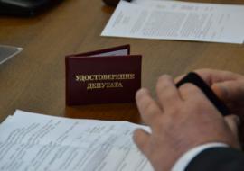 Тюменская прокуратура закрыла сотню сайтов по продаже удостоверений силовиков и депутатов
