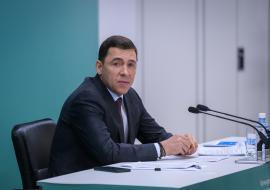 Куйвашев пообещал урегулировать проблему высоких энерготарифов с ФАС