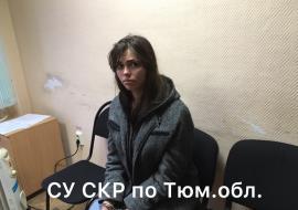 Няню из Заводоуковска отправили в психбольницу за убийство младенца
