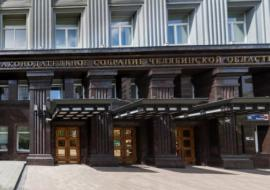 Депутаты челябинского ЗСО закрыли 290 объектов общепита