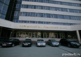 Структура БЗСК получила иск о банкротстве