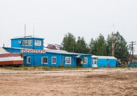 Ростехнадзор оштрафовал авиаторов ЯНАО за нарушения безопасности