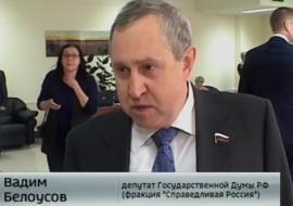 Соратника Юревича задержали по обвинению в получении взятки на 3 миллиарда