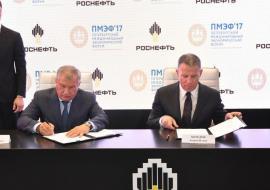 «Роснефть» обеспечила рост производства ЧТПЗ