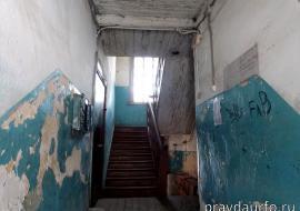 Попавшая в эпицентр скандала тюменская фирма «Эсфинанс» займется дезинфекцией в Ялуторовске и Заводоуковске