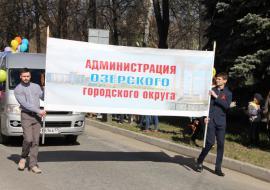 В Озерске сократили число кандидатов в главы