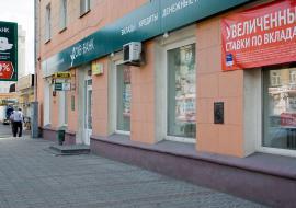 «СКБ-Банк» получил убыток в 436 миллионов