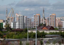 ГУС Тюменской области запланировало строительство 1,75 миллиона квадратных метров жилья