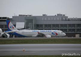 С «Уральских авиалиний» взыскали убытки за отмену рейса