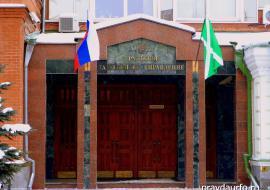 Таможенники УТУ выявили нарушения валютного законодательства на 9,8 миллиарда