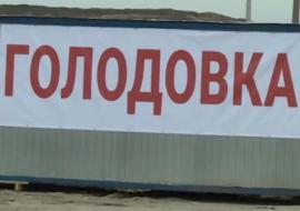 В ХМАО сотрудник нефтяной компании «Юкатекс-Югра» возобновил голодовку