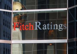 Fitch повысило рейтинг кредитоспособности Челябинской области