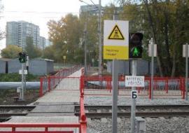 В Екатеринбурге построили переход через пути возле «КомсоМолла»