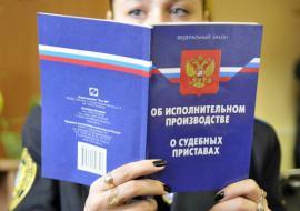В ХМАО СКР завел уголовное дело на пристава за отказ взыскать 4,7 миллиона