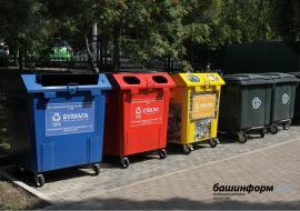 «Югра-Экология» изучит практику раздельного сбора мусора Нижегородской области