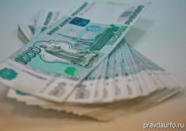 Центробанк обнаружил более 400 нелегалов на уральском финансовом рынке