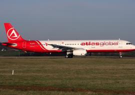 Авиакомпания Atlas Global отрезала туристов из Екатеринбурга от дома
