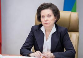Комарова инициировала поправки в федеральный закон о госзакупках