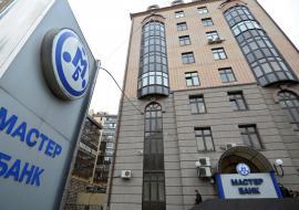 Обналичка миллиардов «Мастер-банка» закончилась амнистией