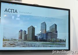 В Екатеринбурге застроят площадку завода Воровского