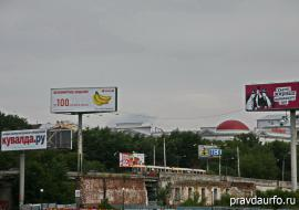 МУГИСО урезает список разрешенных мест для рекламы