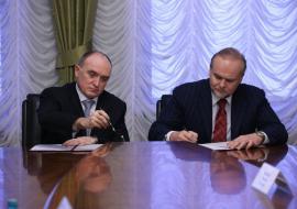 Дубровский привлек инвестора на ВСМ Челябинск – Екатеринбург