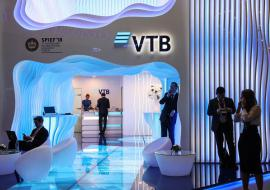 ФАС внесла предупреждение структуре ВТБ после жалоб на ставки по вкладу для пенсионеров