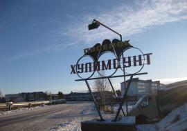 Структура «Газпром трансгаз Югорска» поставила населению поселка в ХМАО воду с червями