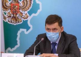 Куйвашев ввел в Свердловской области режим полной самоизоляции