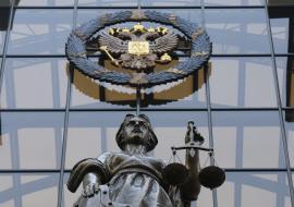 Верховный суд поддержал пересмотр дела о взыскании с «Корпорации развития» двух миллиардов