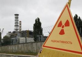 Росгидромет опроверг информацию о сверхнормативных выбросах с ПО «Маяк»