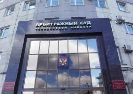 На МУП «ЧелябГЭТ» ввели конкурсное производство