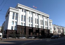 Челябинские власти просят федеральный центр компенсировать выпадающие доходы в 550 миллионов