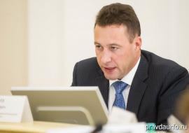 Полпред Холманских заявил о резком падении объемов строительства жилья