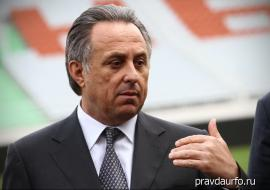 В Екатеринбург прибыл вице-премьер Мутко