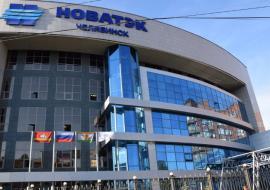 «НОВАТЭК-Челябинск» прокомментировал заявления мэрии Златоуста об ограничениях в подаче газа