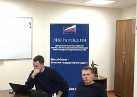 В «Опоре России» отказались от кредитов на выплату зарплаты сотрудникам