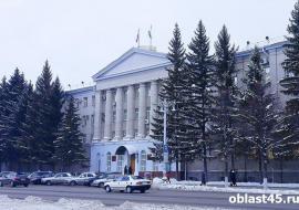 Шумков удвоил расходы на курганских чиновников и обеспечение работы губернатора