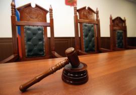 Экс-главу Богандинского осудили за снос несуществующего дома