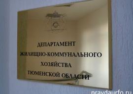 Власти Тюменской области выбивают 792 миллиона у «Спинокса»