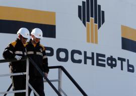 В ХМАО «РН-Снабжение» отсудило у структуры «Ростеха» 52 миллиона за срыв поставок